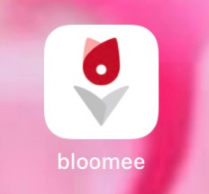 ブルーミーのアプリの画像