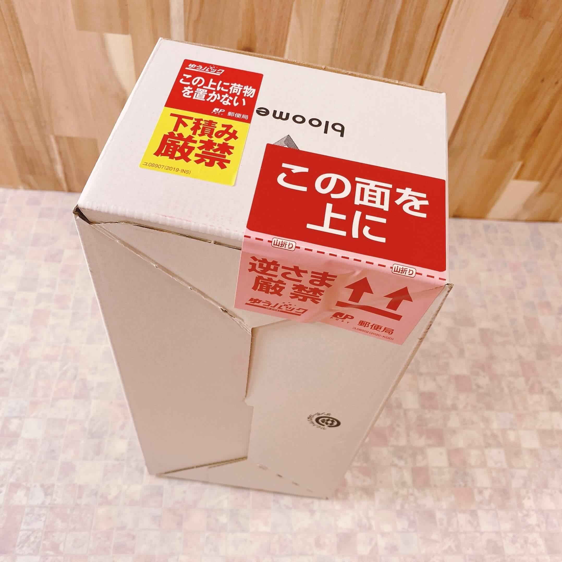 ブルーミーリッチプランのボックス