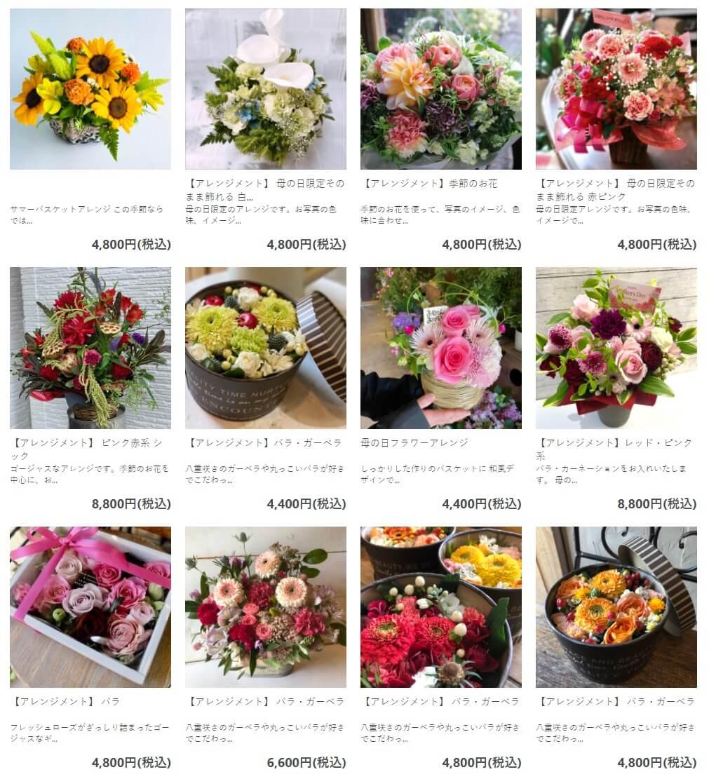 お花の定期便・ブルーミーのプレゼント用のお花の画像①