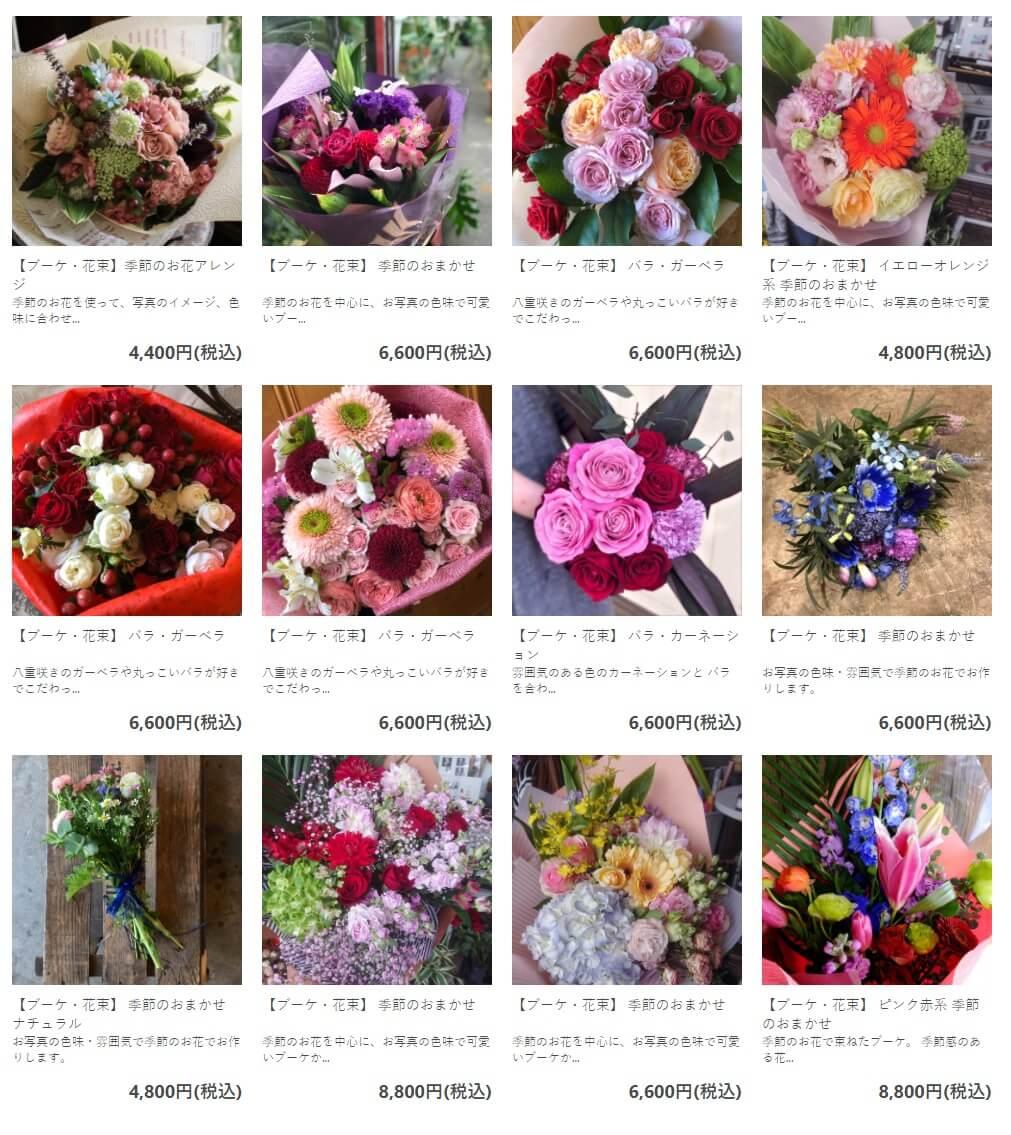お花の定期便・ブルーミーのプレゼント用のお花の画像②