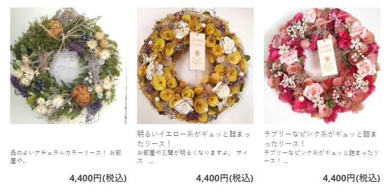 お花の定期便・ブルーミーのプレゼント用のお花の画像③